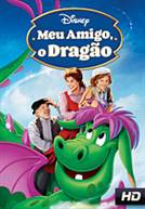 Pete's Dragon (DUB)